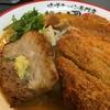 味噌カツラーメンはサクサクのトンカツをスープに浸して食べるのが流儀?味噌ラーメン専門店、國丸の味噌が凄い
