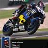 MotoGPでの強さを感じるには?