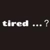 日々真剣に生きる-全力だからこそ、疲れは自然に出てくる。-生きてる証拠さ!