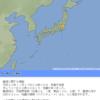 【地震情報】11月27日08時36分頃に茨城県南部を震源とするM5.0の地震が発生も、津波の心配はなし!東京23区でも震度3を観測!やっぱり南海トラフ巨大地震が心配!!