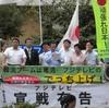 産経新聞にとって #田母神俊雄 さんは「親(フジテレビ)の敵」だった(笑)。
