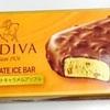 セブンイレブン限定!先行発売中のゴディバチョコレートアイスを食べました♡