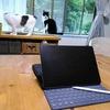 【iPad 2日目】基本操作と充電