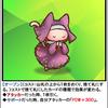 【カード紹介】祈り猫フォーチュン