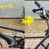 クロスバイクのカスタム紹介2