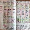 9月第5週の僕のジブン手帳。