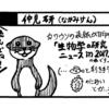 【告知】'18.6.3㈰の #恋するパレット 委託参加お知らせ~ #恋パレ 15~
