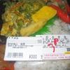「デリカ魚鉄」(JA マーケット)の「お好み弁当」 350−50円