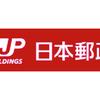 日本郵政と東芝減損の共通点