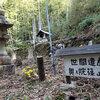 1泊1日・和歌山ミニ遍路ツアー