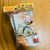 DAISOで入手【カンタンおにぎり器】小さいサイズ