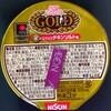 カップヌードル 金のゴマ入りチキンソルト味ヌードル 128ー7円