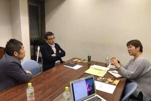 古民家再生協会京都第一支部 2月例会
