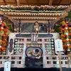 【ずいき祭】開催中!今年特別の上菓子、ずいき神輿情報あり【北野天満宮】