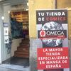 ~Omega~スペインの小さな秋葉原・ヲタク地域に行ってみた。