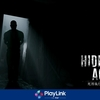 スマホで操作するPlayLink『Hidden Agenda ―死刑執行まで48時間―』