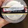 ロピア :タピオカ狭山茶ラテ・プチシチリアレモン・絹ごしグリーンティープリン・2層とろとろマンゴープリン