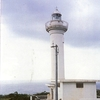 日本最西端の岬与那国島西崎