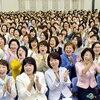 世界広布新時代第33回 本部幹部会への池田先生のメッセージ 2018年4月15日