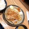 【グルメ】生姜焼き定食ランチ☆
