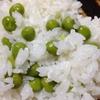 うまい米を食べ続けたいのだ
