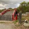 日本三大霊場『恐山』地獄と天国が共存する場所
