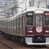 阪急神戸線でヘッドマーク付を撮る。