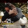 10/18-25【緊急開催】難民・入管収容問題パネル・写真展 「ストップ!『送還忌避罪』長期収容の先にあるもの」・10/25オンライントークイベント「『送還忌避罪』とは何か?」