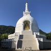 【 釈迦が眠る聖地 】札幌  /  隠れパワースポット    「 仏舎利塔 」