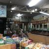 渋くてかっこいい!味噌屋で味噌を買う@三軒茶屋