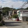 佐谷医院前(姫路市)