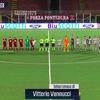 Bチーム:開始5分にゴールを許し、ポンテデーラに 1-0 で敗れる