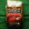 アメリカン?『UCC』のコーヒー豆「ゴールドスペシャル スペシャルブレンド」を購入。挽いて淹れた感想を書きました
