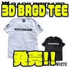【バスブリゲード】7.1オンスのTシャツ「3D BRGD TEE」発売!