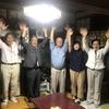 桑折町町議会選挙、斎藤・岩崎2名当選!今度は県議会選挙へまっしぐら!