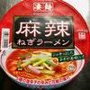 ニュータッチ凄麺麻辣ねぎラーメン(ヤマダイ)