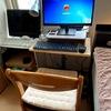 在宅ワーク初心者・パソコンを配置して在宅ワークスペースを作りました。