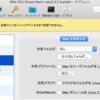 Paralles で Linux の仮想マシンと Mac のマシン上の任意のディレクトリで同期を取る方法