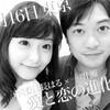 子宮委員長はるちゃんと登壇!!9/16(土)【愛と恋の進化論】 in 東京
