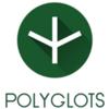 英語学習の強い味方アプリPolyglots