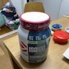 【筋トレ】Dymatize Nutrition(ダイマタイズニュートリション) WPI ナチュラルバニラ味