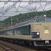 撮影回顧録 地元 東海道線でお手軽に撮影出来た。【583系の天理臨】撮影の記録