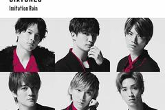 SixTONES、デビュー! 『Imitation Rain』までの軌跡、ファンとの固い絆……愛の詰まった記事を集めました。