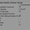 自動で品質を最適化 AutoQualityChooser