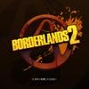 PS4「Borderlands2(ボーダーランズ2)」をプレイ開始