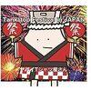 【Album】ヤバイTシャツ屋さん / Tank-top Festival in JAPAN [2018]
