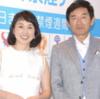 東尾理子、第三子を妊娠を発表!現在5ヶ月!性別は!?予定日は!?自分でもびっくりしている。
