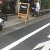 下北沢オープンソースCafeにいってきました