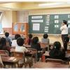 活用事例:三鷹市立第一小学校 総合的な学習の時間(3年 )