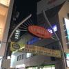 マリオットのプラチナ・チャレンジの記録 ③モクシーホテル東京錦糸町